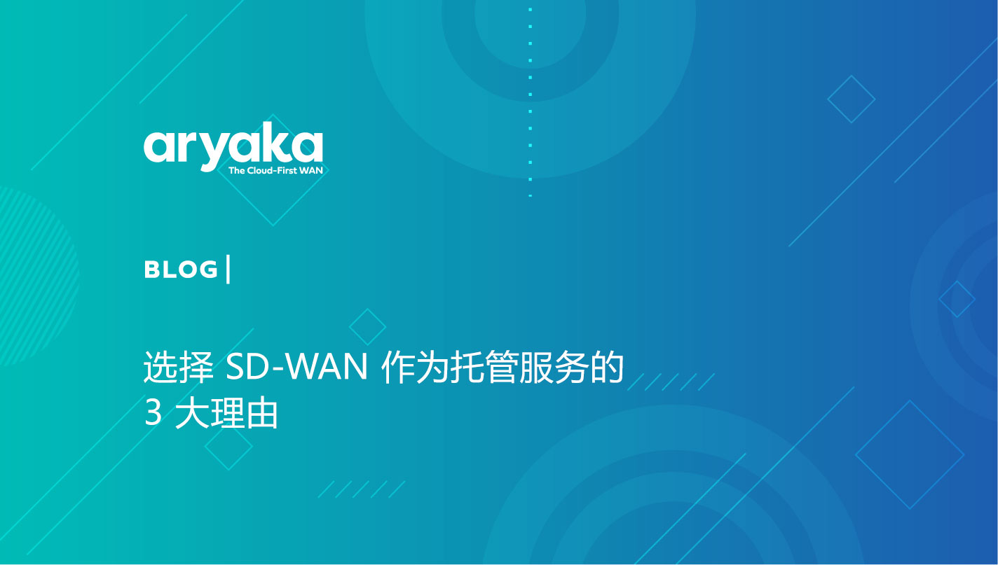SD-WAN as a Managed Service