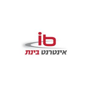 http://www.binat.net.il/