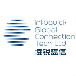 https://infquick.com.cn/